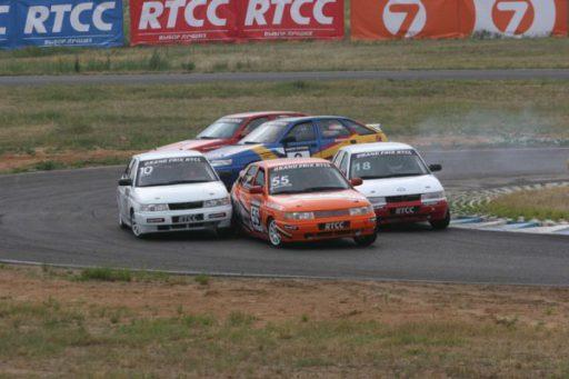 RTCC 2007
