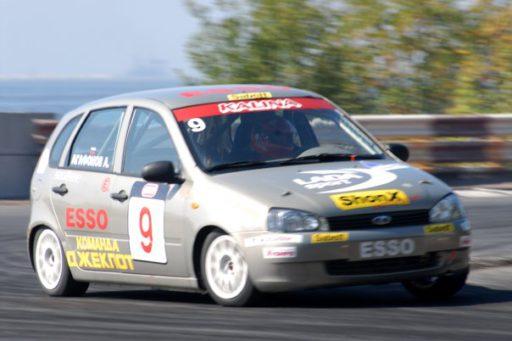RTCC 2006