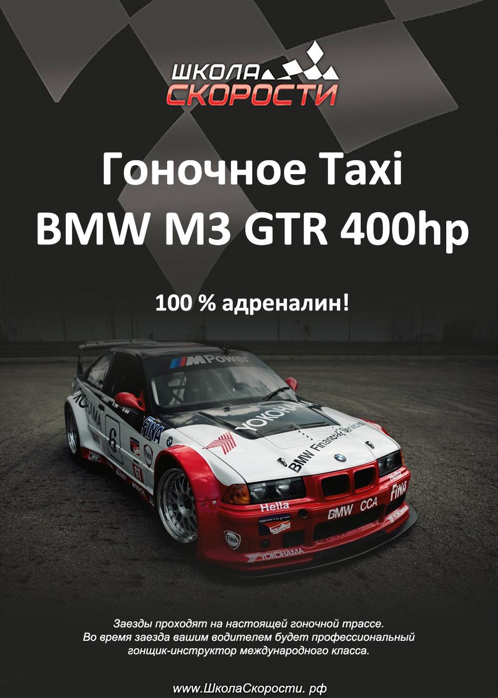 таксим3